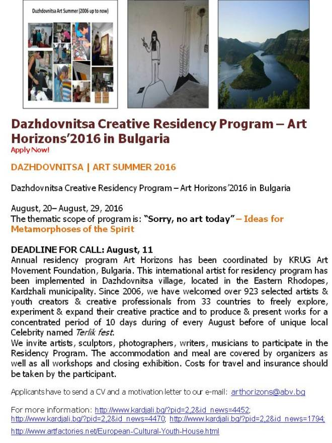 Art Horizons Residency program'2016